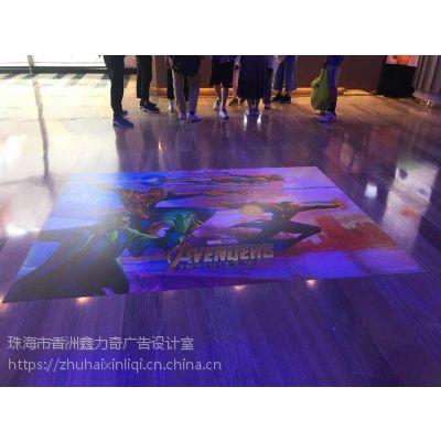 珠海影院地贴喷绘广告地贴喷绘背胶地贴定做力奇喷绘