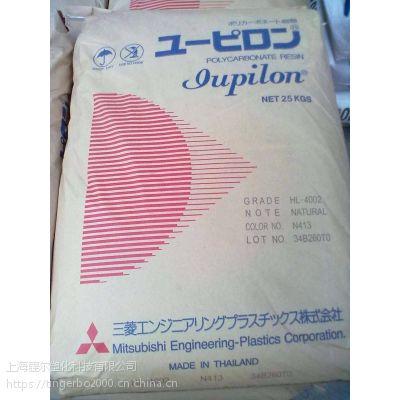 塑胶原料PC日本三菱工程低粘F 22 UR