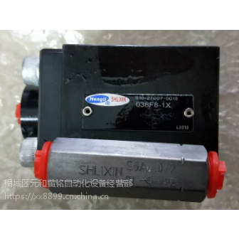 上海立新SHLIXIN比例溢流阀DBEMT10-30/10XY/2/V原装供应