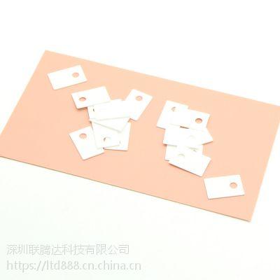 导热陶瓷片 0.6mm耐高温氧化铝陶瓷垫片