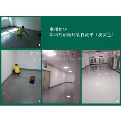 深圳环氧地坪/深圳高耐磨环氧自流平地坪