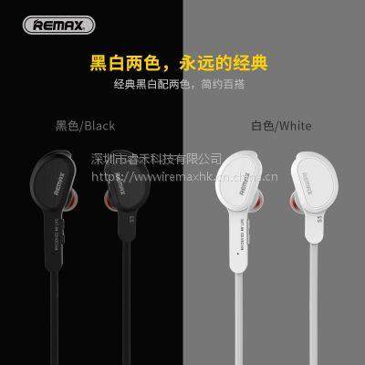 Remax/睿量 RB-S5蓝牙耳机领夹式运动蓝牙耳机跑步通话有线4.0双耳立体式重低音黑色 白色