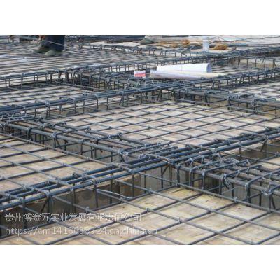 博赛元供应贵州冷轧钢筋网、隧道用钢筋网片