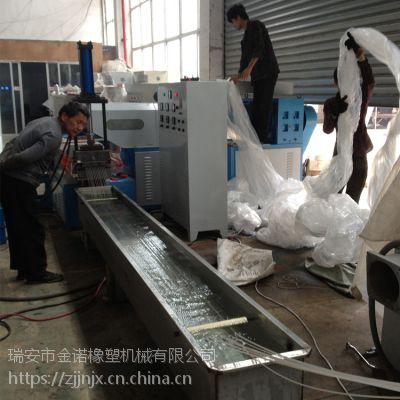 供应PP编织袋造粒机.PP编织袋回收料造粒机
