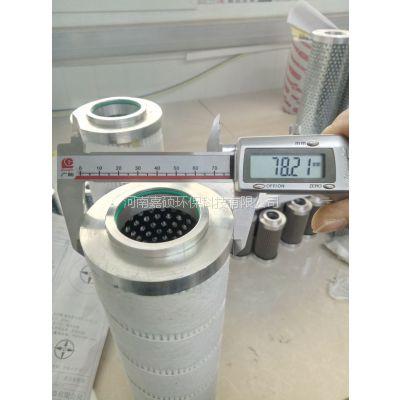 HC9600FKZ13Z PALL颇尔液压油滤芯 嘉硕滤芯厂家