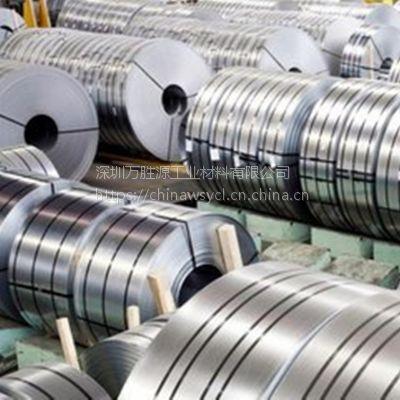 专业生产316不锈钢带 国标不锈钢带 不锈钢弹簧片 分条不锈钢带价格