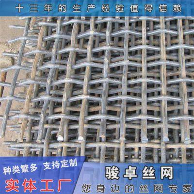 304养猪轧花网 平纹编织矿筛扎花网规格 制造厂家