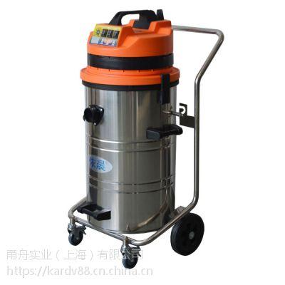 洗车厂用干湿两用吸尘器,依晨工业吸尘器YZ-8030B