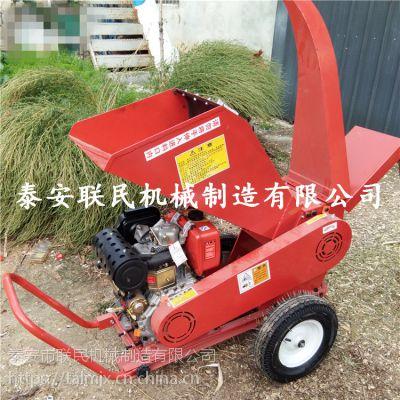 联民生产高效节能树枝粉碎机 果园修剪树枝粉碎机价格