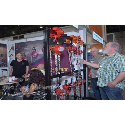 2018年美国拉斯维加斯五金工具展览会