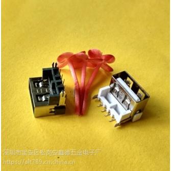 USB母座短体10.0-10.6系列/AF-90度-短体10.0后2脚 垫高9.8H