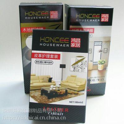 厂家定制各类包装彩盒 白卡纸盒 牛皮纸盒 天地盒通用包装印刷
