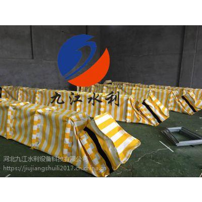 移动折叠式储水挡水墙便携堵水墙