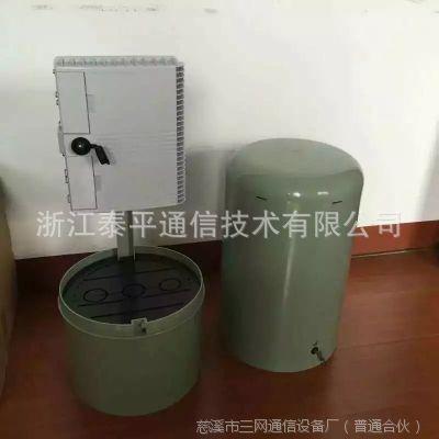 【外贸】FOP-16A/B光缆分纤箱,FTTH室外落地式交接箱(16/24芯)