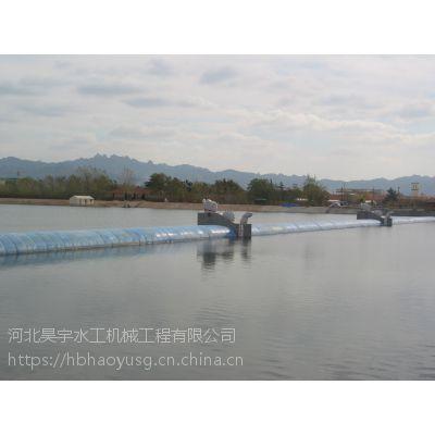 河北昊宇水工H-4.5m橡胶坝水工机械工程欢迎采购