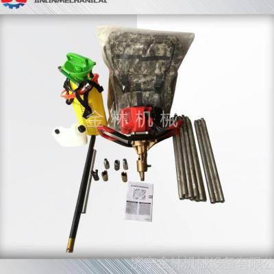 厂家直销便携式背包钻机金林机械手持式取样岩心钻机