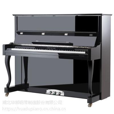 SPYKER世爵钢琴 高端全新立式钢琴专业考级 家庭教学专用L123G
