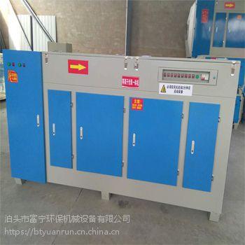 光氧催化废气净化器 一种组合式废气净化一体机