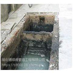 三店污水管道疏通高压清洗清运污泥