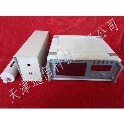 TBY-V激光液面控制仪、液位控制仪、液位计
