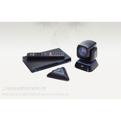 圆展高清远程视频会议系统EVC300是一套提供给企业高投资报酬的4点联机视频会议系统