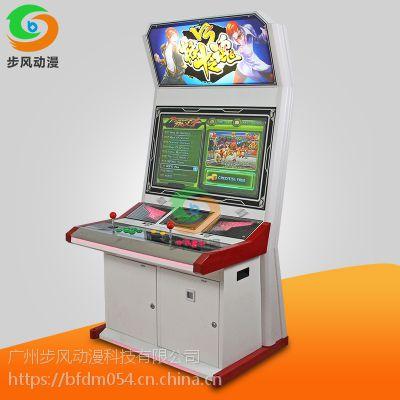 步风电玩城游戏机 格斗之魂成人模拟机