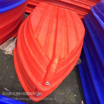3.1米渔船捕鱼小船!加厚牛筋玻璃钢塑胶橡皮艇钓鱼船打鱼冲锋舟