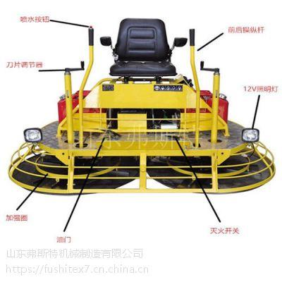 弗斯特双圆盘本田动力座驾式抹光机8个刀片锰钢材质