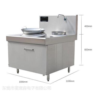 商用电磁炒炉 厨房设备系列 方宁电灶厂家售后