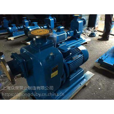 卧式自吸离心泵 ZW80-80-35 15KW 广东众度泵业