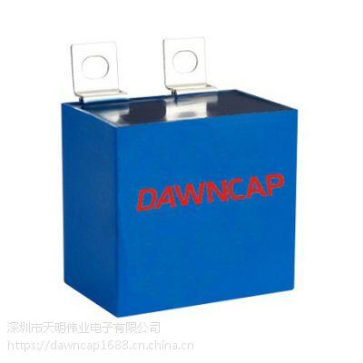 DTM模块吸收电容器