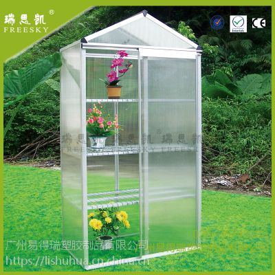 PC塑料阳光板铝合金温室花房 小型迷你阳台花卉植物diy简易阳光暖房