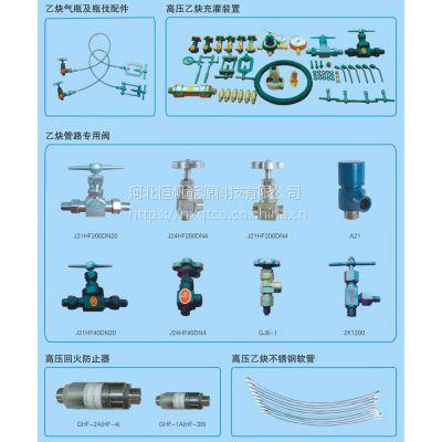 供应溶解乙炔设备