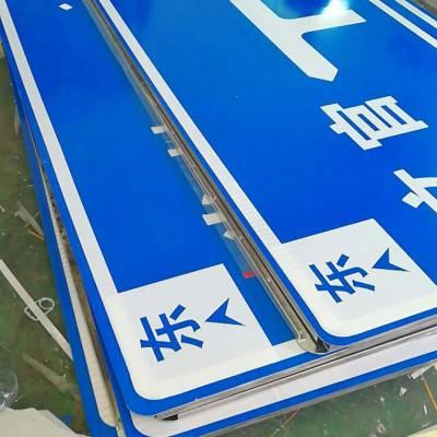 供应深圳市政道路交通指示牌厂家制作