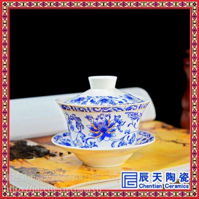 辰天陶瓷 青花釉里红盖碗 结婚喜庆献茶碗