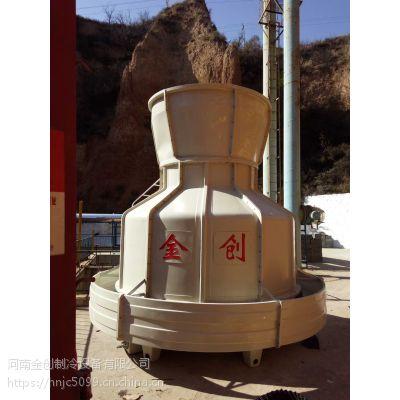 金创优质品牌 100T超静音型玻璃钢圆型冷却塔厂家直销