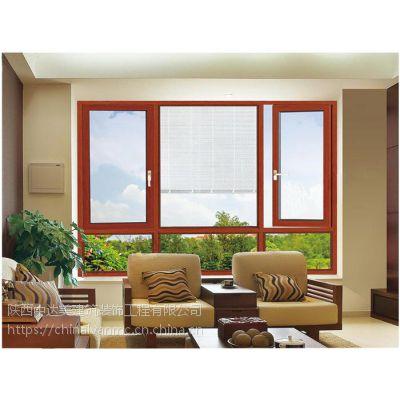 西安铝合金门窗价格:门窗玻璃安全设计