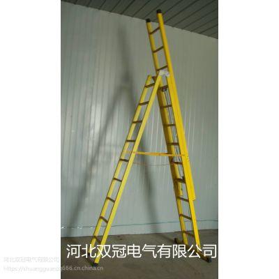 湖北 双冠 电力工程 玻璃钢绝缘梯 单面人字绝缘升降梯定做