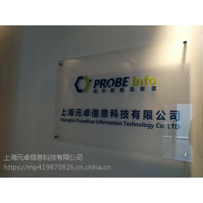 上海元卓交通规划软件TransCAD正版供应,性价比高,专业性强