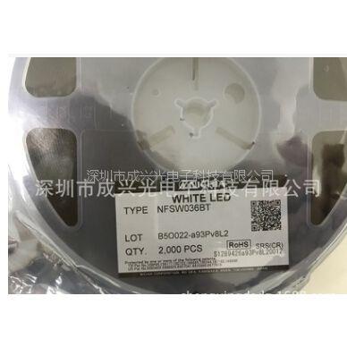 原装NICHIA日亚 NFSW036BT 3535陶瓷白灯平面白光 3535EMC支架