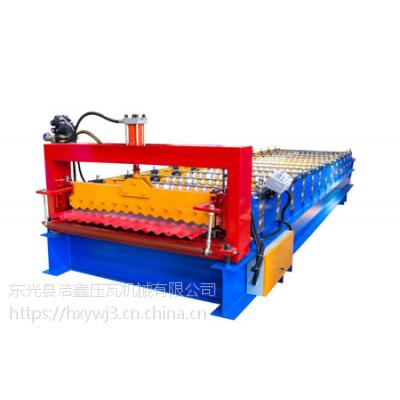 河北浩鑫机械890型全自动压瓦机 厂家直销