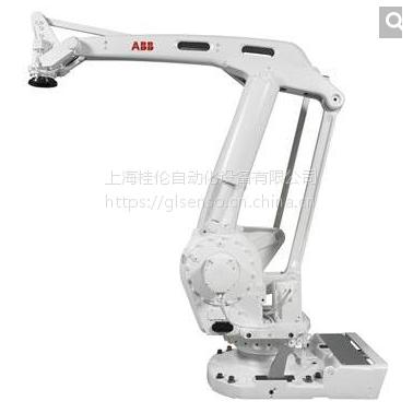ABB码垛机器人 IRB660-250KG