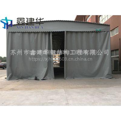天津西青区供应临时仓库帐篷大型推拉活动雨棚折叠伸缩雨蓬