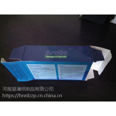 河南凝澜膏药盒定做膏药包装盒批发白卡纸盒医药包装盒