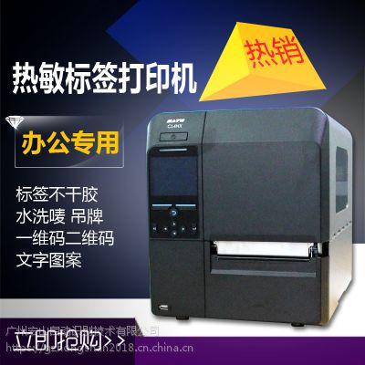 佐藤SATO CL4NX工业条码打印机二维码不干胶标签条码机