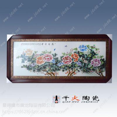 景德镇手绘瓷板画批量做贴花的可以吗