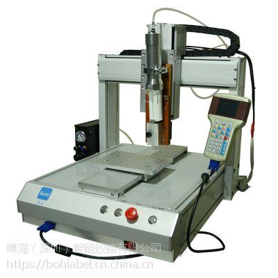 博海桌面点胶机怎样?自动点胶机性能和其他的家相比是不是实在的