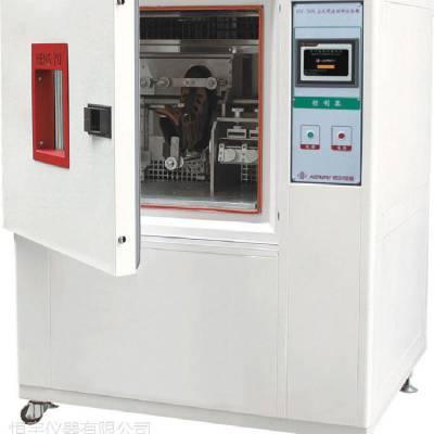 HG/T287I 恒宇 低温曲折试验机