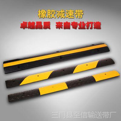 橡胶减速带道路汽车微型减速板缓冲带防撞条自行车减速带
