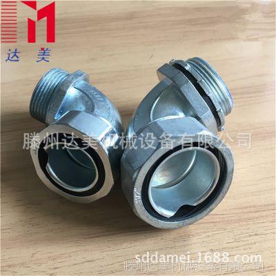 包塑金属软管接头90度 90度软管接头 12号